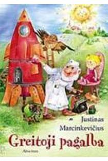 Greitoji pagalba   Justinas Marcinkevičius