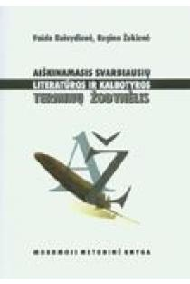 Aiškinamasis svarbiausių literatūros ir kalbotyros terminų žodynėlis | V. Buivydienė, R. Žukienė