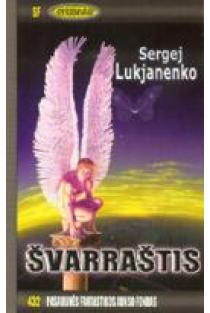 Švarraštis. PFAF 432 | Sergej Lukjanenko