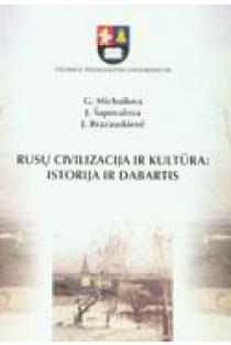 Rusų civilizacija ir kultūra: istorija ir dabartis | G. Michailova, J. Šapovalova. J. Brazauskienė