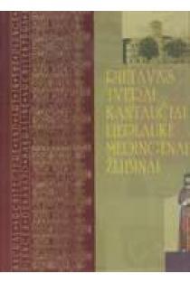 Plungės dekanato sakralinė architektūra ir dailė. II knyga | Sud. Adomas Butrimas