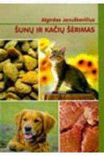 Šunų ir kačių šėrimas | Algirdas Januškevičius