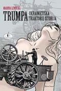 Trumpa ukrainietiška traktorių istorija | Marina Lewycka