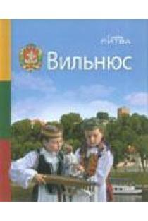 Vilnius (rusų kalba) |