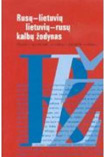 Rusų-lietuvių lietuvių-rusų kalbų žodynas | Elzė Galnaitytė