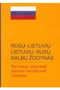 Rusų-lietuvių lietuvių-rusų kalbų žodynas (mažas)   Elzė Galnaitytė