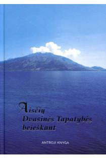 Aisčių dvasinės tapatybės beieškant, antra knyga. Ekspedicijos į Samotrakę (Graikija) medžiaga (su CD) |