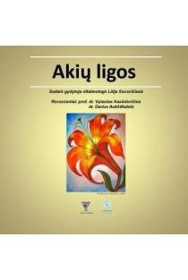 Akių ligos (CD) | Sud. Lilija Socevičienė