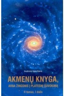 Akmenų knyga, arba žingnis į platesnį suvokimą, II tomas, 1 dalis | Audronė Ilgevičienė - Astrėja