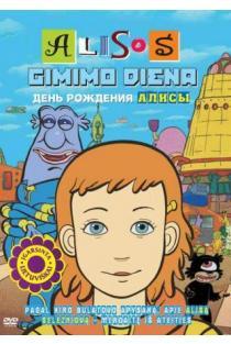 Alisos gimimo diena (DVD) | Animacinis