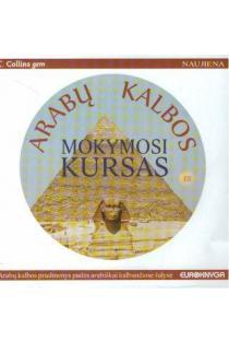Arabų kalbos mokymosi kursas (CD) | Collins gem