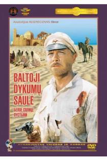 Baltoji dykumų saulė (DVD)  