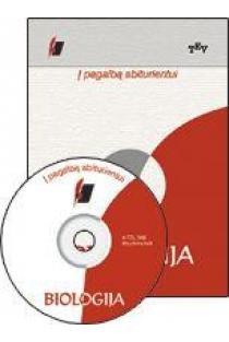 Į pagalbą abiturientui. Biologija. 2000–2011 (CD)   Nacionalinis egzaminų centras
