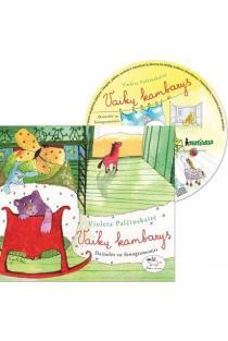 Vaikų kambarys (CD) | Violeta Palčinskaitė