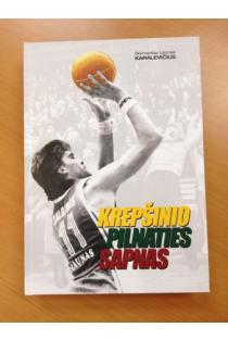 Krepšinio pilnaties sapnas | Skirmantas Leonas Karalevičius