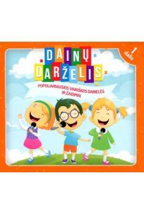 Dainų darželis, 1 dalis. Populiariausios vaikiškos dainelės ir žaidimai (CD) |