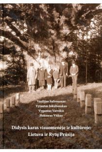 Didysis karas visuomenėje ir kultūroje: Lietuva ir Rytų Prūsija | Hektoras Vitkus, Vasilijus Safronovas, Vygantas Vareikis, Vytautas Jokubauskas