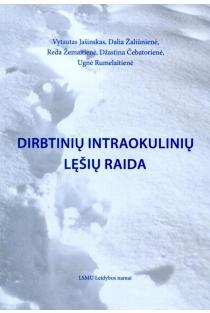 Dirbtinių intraokulinių lęšių raida | Vytautas Jašinskas, Dalia Žaliūniene, Reda Žemaitaitiene ir kt.