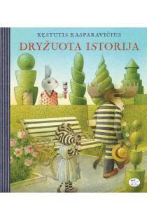 Dryžuota istorija | Kęstutis Kasparavičius