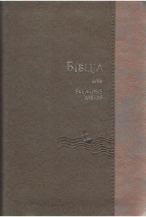 Biblija arba Šventasis raštas |