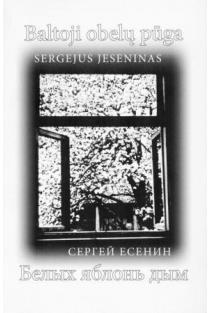 Baltoji obelų pūga | Sergejus Jeseninas