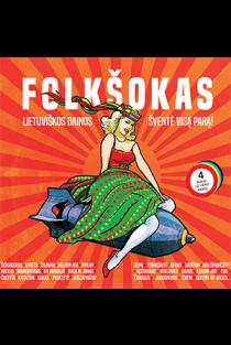 Folkšokas (4 CD) |