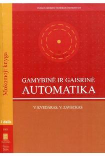 Gamybinė ir gaisrinė automatika. I dalis. | Vygaudas Kvedaras, Valentinas Zaveckas