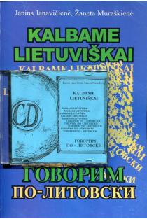 Govorim po litovski = Kalbame lietuviškai (su CD) | Janina Janavičienė, Žaneta Muraškienė