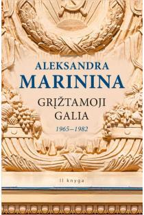 Grįžtamoji galia, 2 tomas (1965-1982) | Aleksandra Marinina