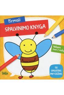 Bitutė. Pirmoji spalvinimo knyga |