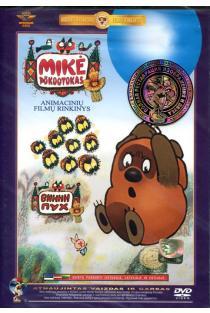 Mikė Pūkuotukas. Animacinių filmų rinkinys (DVD) |