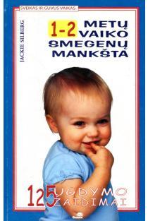 1-2 metų vaiko smegenų mankšta. 125 žaidimai, ugdantis vaiko sugebėjimus   Jackie Silberg