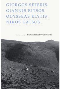 Dovana sidabro eilėraštis: graikų poezija | Giannis Ritsos, Giorgos Seferis, Nikos Gatsos, Odysseas Elytis