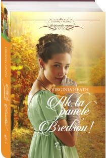 Ak ta panelė Bredšou! | Virginia Heath