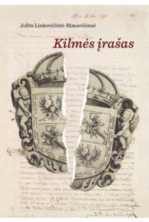Kilmės įrašas. Komunikacija ir kultūrų hibridizacija Lietuvoje | Jolita Linkevičiūtė-Rimavičienė