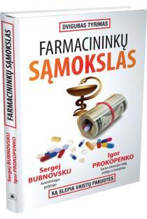 Farmacininkų sąmokslas | Igor Prokopenko, Sergej Bubnovskij