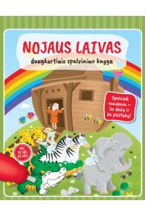 Nojaus laivas. Daugkartinio spalvinmo knyga |