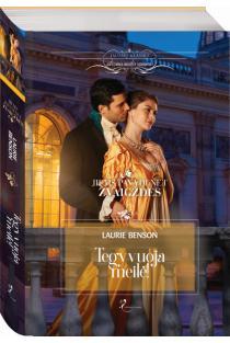Tegyvuoja meilė! Trečia knyga | Laurie Benson