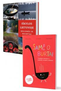 KOMPLEKTAS. Receptai dideliems ir mažiems namuose bei kelionėse: Iškylos Lietuvoje + Samčio burtai |