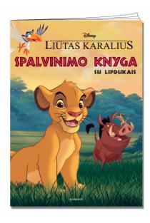 Liūtas karalius. Spalvinimo knyga  