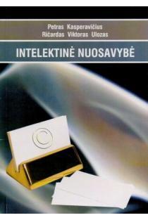 Intelektinė nuosavybė | Petras Kasperavičius, Ričardas Viktoras Ulozas