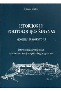 Istorijos ir politologijos žinynas | Vytautas Joniškis