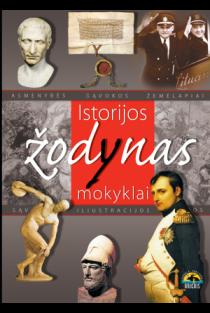 Istorijos žodynas mokykloms |