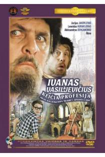 Ivanas Vasiljevičius keičia profesiją (DVD) | Komedija