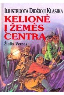 Kelionė į Žemės centrą (Jaunimo klasika) | Jules Verne (Žiulis Vernas)