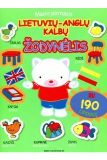 Mano pirmasis lietuvių-anglų kalbų žodynėlis |