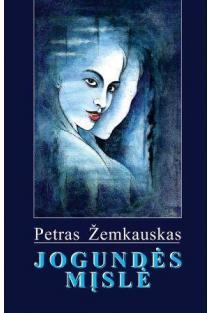 Jogundės mįslė | Petras Žemkauskas