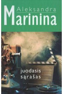 Juodasis sąrašas | Aleksandra Marinina