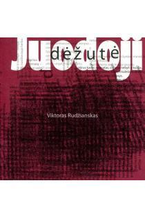 Juodoji dėžutė | Viktoras Rudžianskas