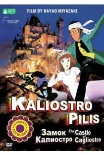Kaliostro pilis (DVD) | Animacinis filmas